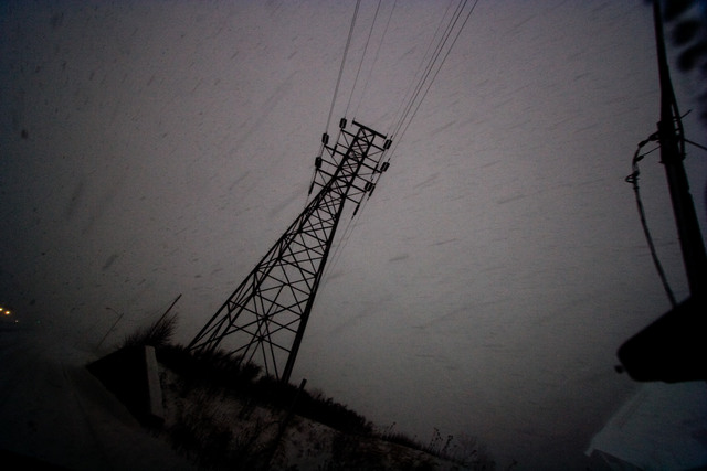 Military Rd Hydro Tower